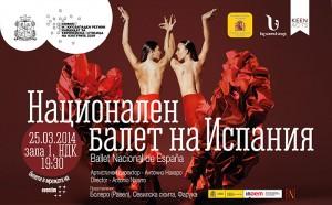 Ballet_National_Espana_32-gimnazia_400x300-01