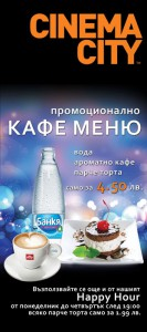 CINEMA_banner_coffe_menu_80x180cm