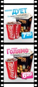CINEMA_banner_menus_80x180cm_v1