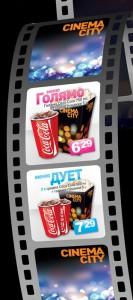 CINEMA_banner_menus_80x180cm_v2