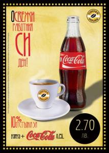 Coca-Cola-Coke&Coffee-Coffee-Poster-100x41-2009